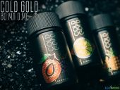 Жидкости Cold Gold 80 мл 0 мг